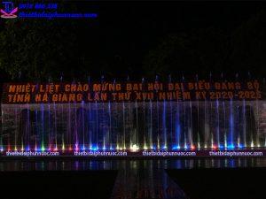 Nhạc nước Hà Giang 8